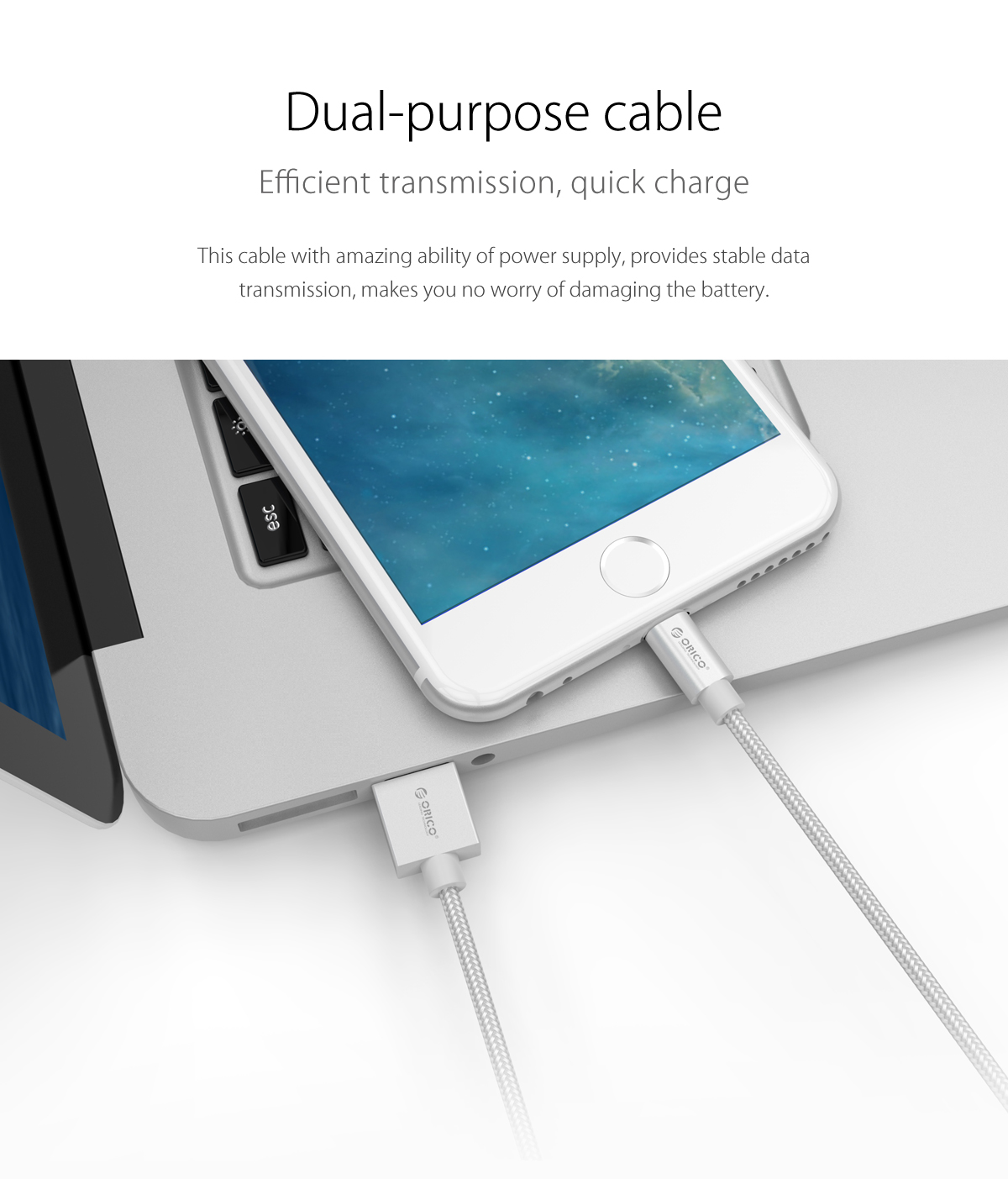 dual-purpose cable