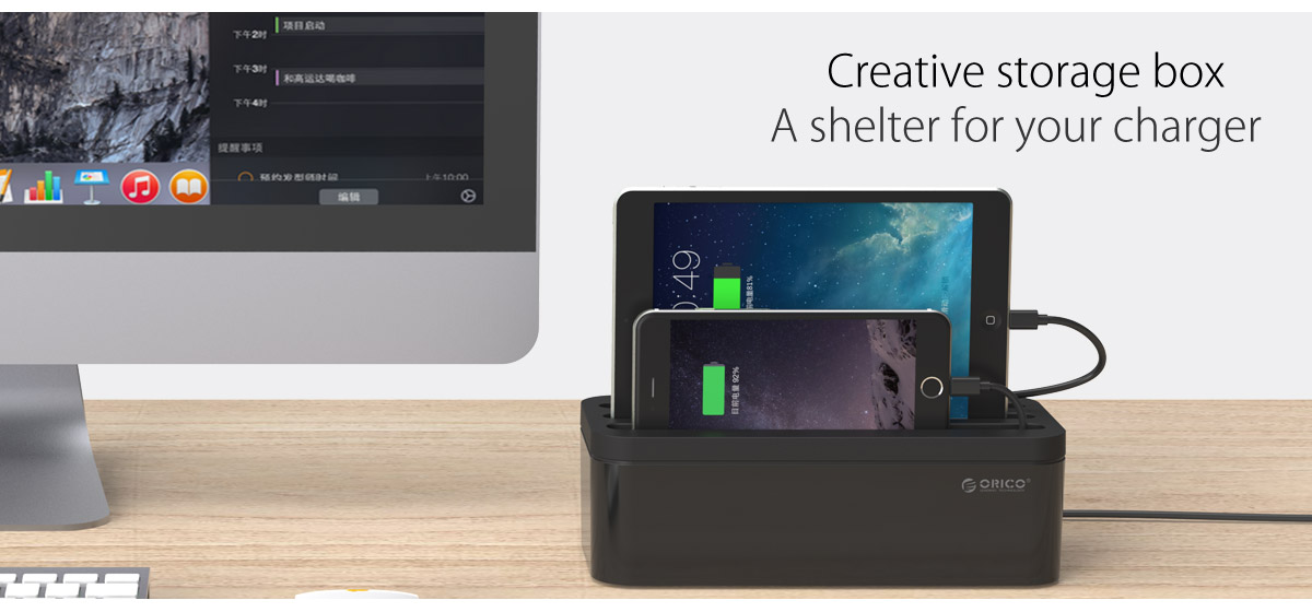 the storage box is Compatible with a variety of desktop charger.
