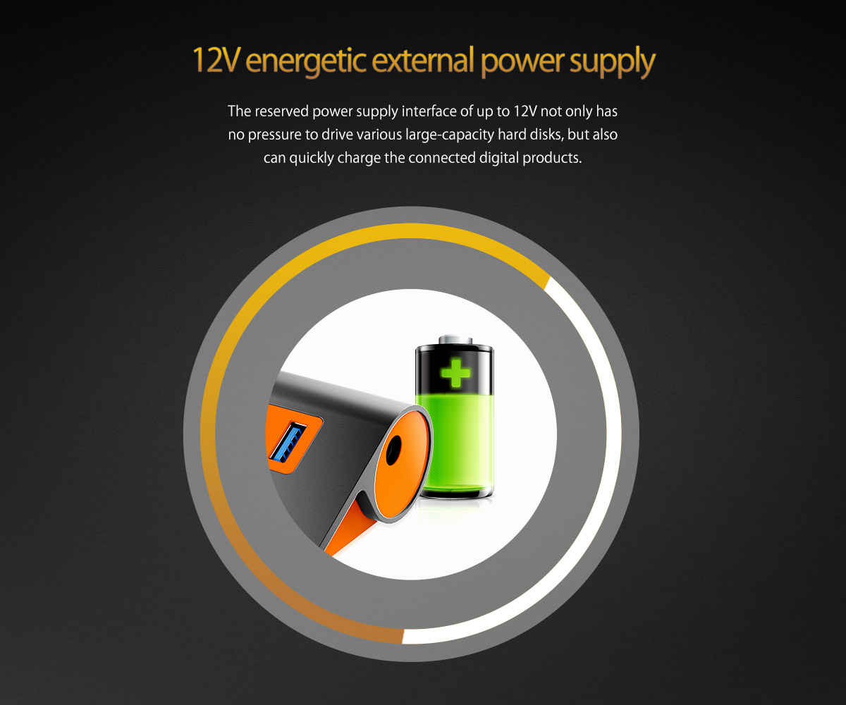 reserved a external power supply interface of up to 12V,