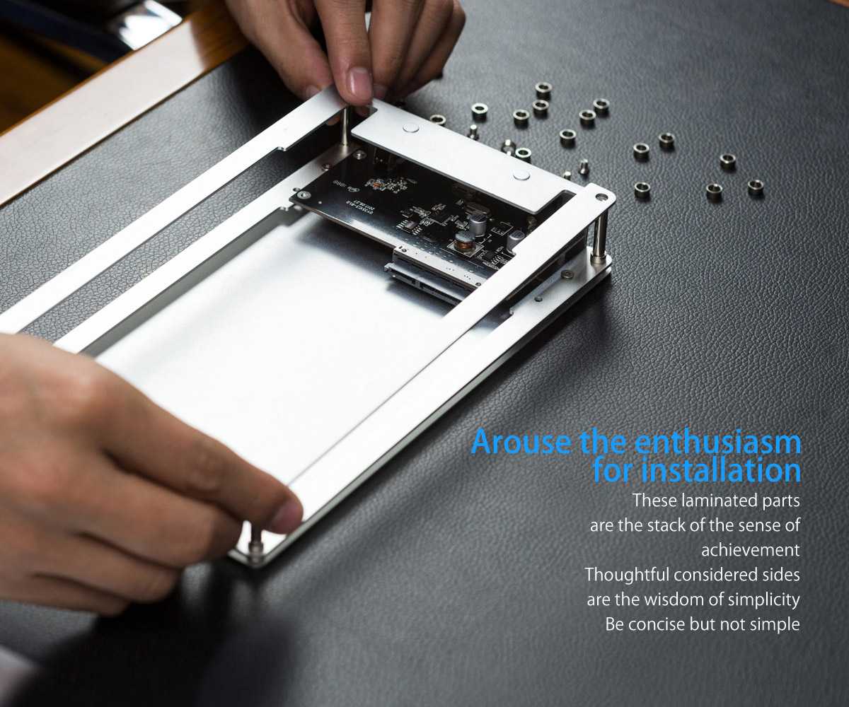 aluminum alloy hard drive enclosure, sense of superiority