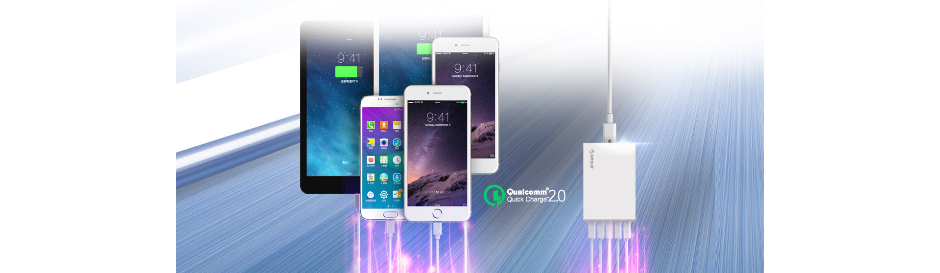 charger with QC2.0 technology, faster than you expect