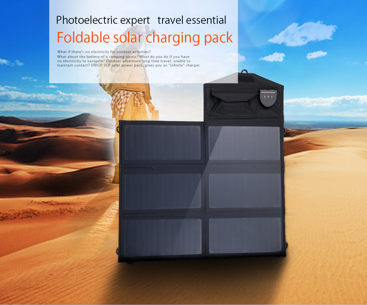 foldable solar charging pack