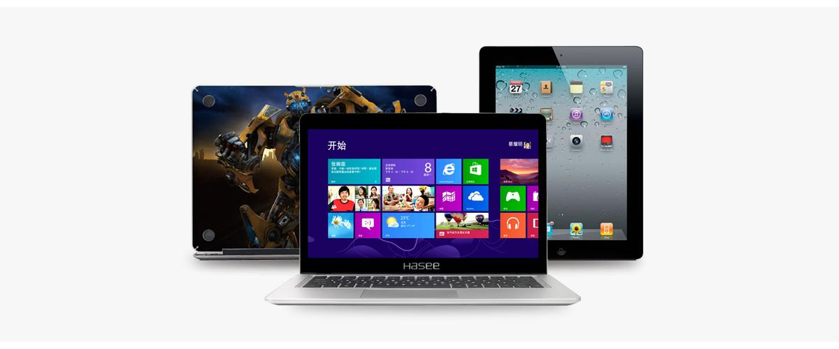 Designed for Ultrabook, Mac book and Tablet